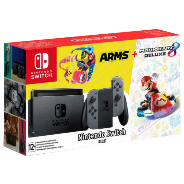 nintendo switch incl mario kart 8 deluxe arms. Black Bedroom Furniture Sets. Home Design Ideas