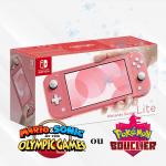 Pack Aventure Aventure Mario  | Nintendo Switch Lite
